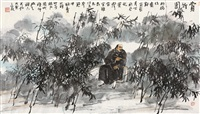 untitled by ma bosheng and zhou guocheng