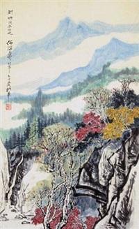远山觅秋意 by he haixia