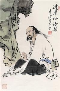 达摩神悟图 镜心 设色纸本 (painted in 2001 dharma) by fan zeng
