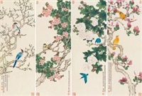 四时花鸟 (四件) (bird and flower) (4 works) by liu bonong