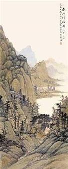 春山行旅图 by liang boyu
