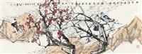 梅雪争春 镜心 设色纸本 by jiang wenzhan