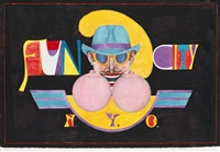 new york - fun city (portfolio of 13 w/colophon) by richard lindner