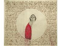 pour nizar kabbani by sabhan adam