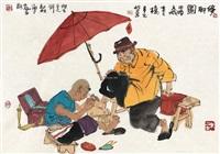 修脚图 镜心 设色纸本 by ma haifang