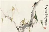 竹蝉 by huang leisheng