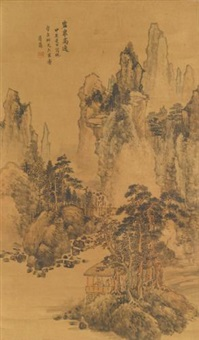 recluse beneath a lofty cliff and waterfall by jiang ai