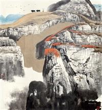 山地 镜框 设色纸本 by bai gengyan