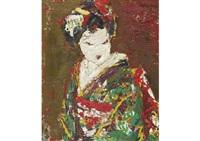 maiko by shigeru morita