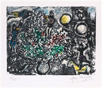 l'aube by marc chagall