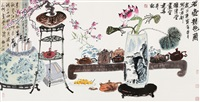 茗壶竞艳图 by fang jianhua