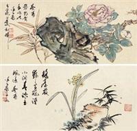 花卉 (两幅) (2 works) by xu zihe