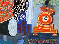 abstract composition by albert mertz