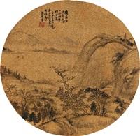 landscape by zhou yaozhang