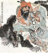 财神赵公明 (figure) by dai dunbang