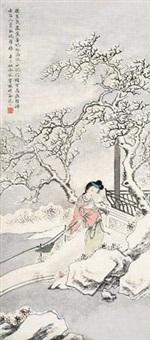 雪霁扫庭图 by lin xueyan