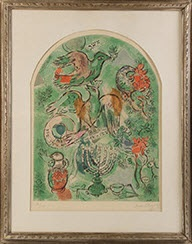 the tribe of asher (from twelve maquettes of stained glass windows for jerusalem) by marc chagall