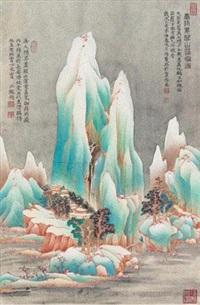 关山蒲雪 by liu bonong