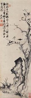 古木寒鸦图 by xu wei