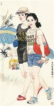 行走的女人 by sang jianguo