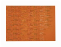 i love milwaukee la grande orange by ghada amer