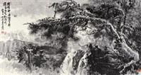 阴崖虬树 (pine) by ma bole