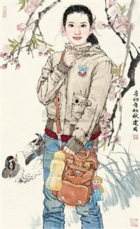 桃花少女 by sang jianguo