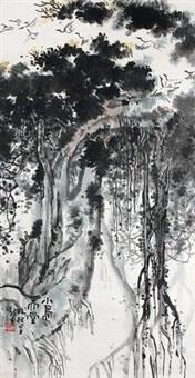 小鸟天堂 by lin kai