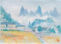 桂林 by zhou bichu