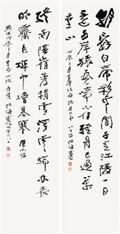 calligraphy (2 works) by he haixia