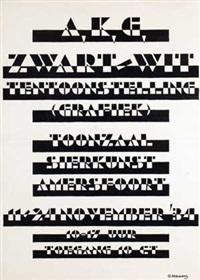 a.k.g. (amersfoorts kunstenaars genootschap) zwart/wit tentoonstelling (grafiek) amersfoort by gerrit adriaans