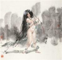 山鬼 by fu xiaoshi