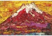 mt. fuji by shigeru morita