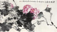 迎风香气来 by liu shidong