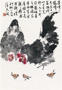 鸡雀图 by xiao lang