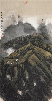 天上人间 (landscape) by xiao yingchuan