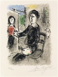 les ateliers de chagall (portfolio of numerous works printed by charles sorlier) by marc chagall