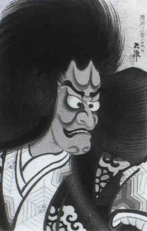 die dmonin kiyohime in dramatischer darstellung by ueno torii tadamasa
