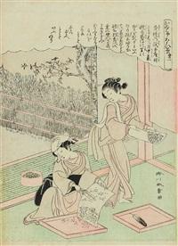 dai-ichi (from kaiko yashinai gusa) (chûban) by katsukawa shunsho