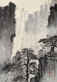 黄山雄姿 镜心 纸本 by li xiongcai