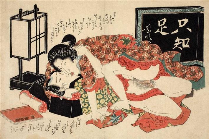 liebespaar zwischen einem byôbu und einer laterne ein buch mit unleserlichem titel neben ihnen ôban yoko e by keisai eisen