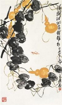 葫芦 镜片 设色纸本 by qi liangchi