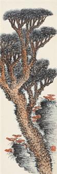 苍松灵芝 立轴 设色纸本 by xiao xun