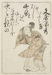 ten poets with their poems (chûban) (10 works from nishiki hyakunin isshu azuma ori) by katsukawa shunsho