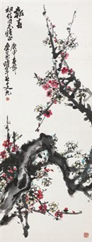 报春 (plum blossom) by lin shouyi