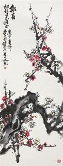 报春 (plum blossom) by lin shouyi