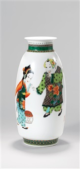 古彩人物「拾玉镯」瓷瓶 (figure antique glazed vase) by jiang huabin