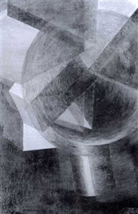 composition by ksenija v. ender