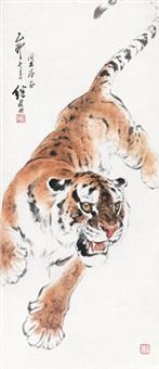 虎威 by liu jiyou