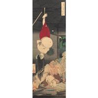 adachigo haro, oshu by yoshitoshi